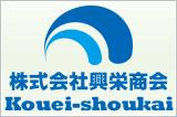 kouei_tate_logo